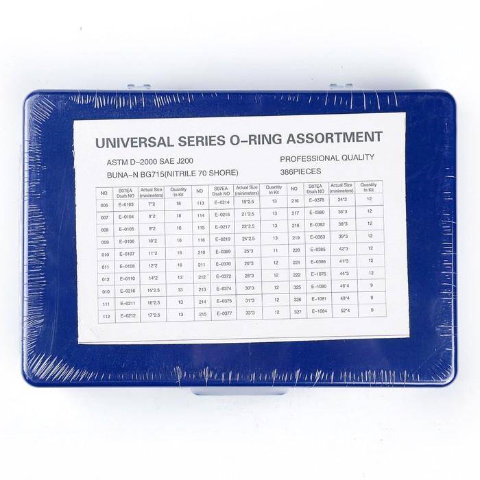 Набор резиновых прокладок, размер С