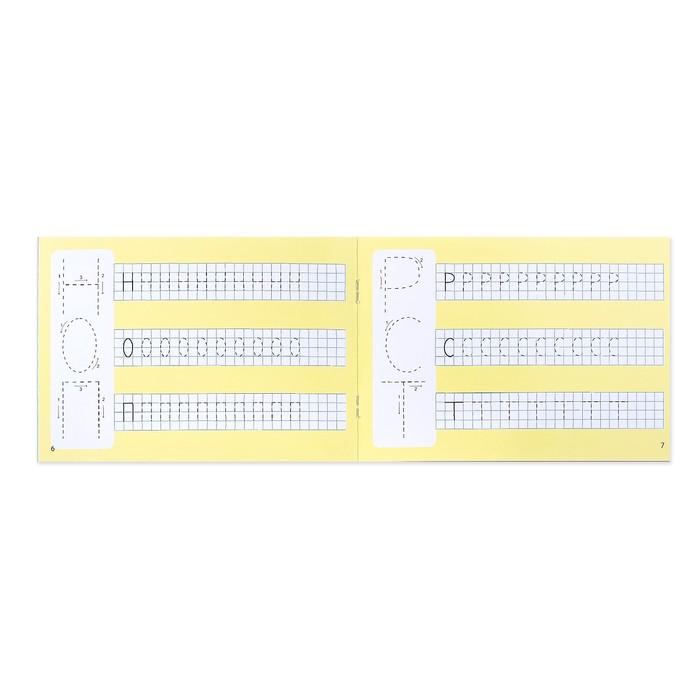 Набор многоразовых книг с маркером «Пиши-стирай. Пишем буквы и цифры», 2 шт. по 12 стр.