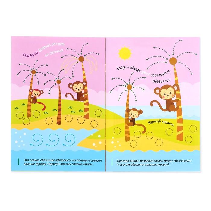 Книги многоразовые с маркером набор «Готовим руку к письму №2», 3 шт. по 12 стр.