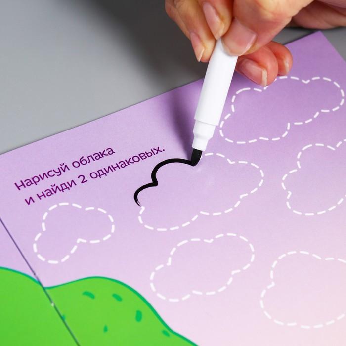 Книжка «Пиши-стирай. Решалки», Смешарики, 12 листов