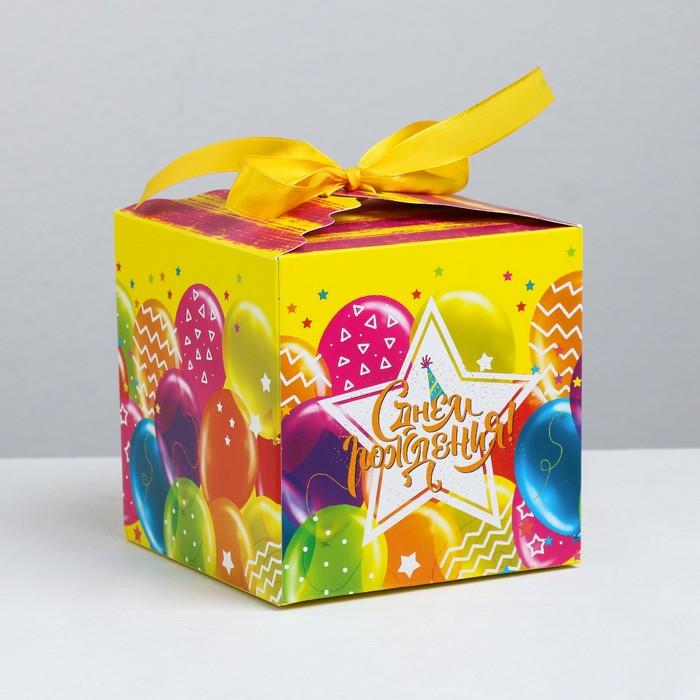 Складная коробка «С Днём Рождения», 25 × 25 × 25 см