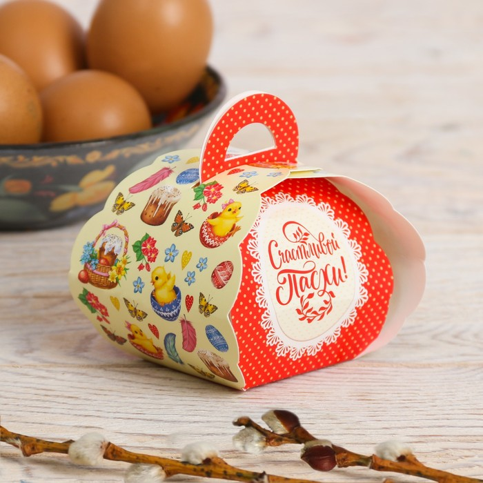 Пасхальная коробочка для яйца «Пасхальный паттерн», 7.3 см×7.5 см×10 см