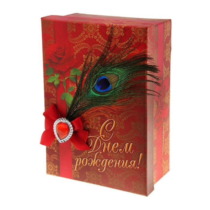 Подарочная коробка «С Днём рождения, богема», 5 × 15.8 × 22 см