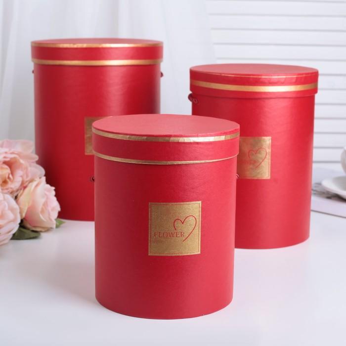 Набор коробок 3 в 1, красный, 18,5 х 18,5 х 24 - 14,5 х 14,5 х 17,5 см