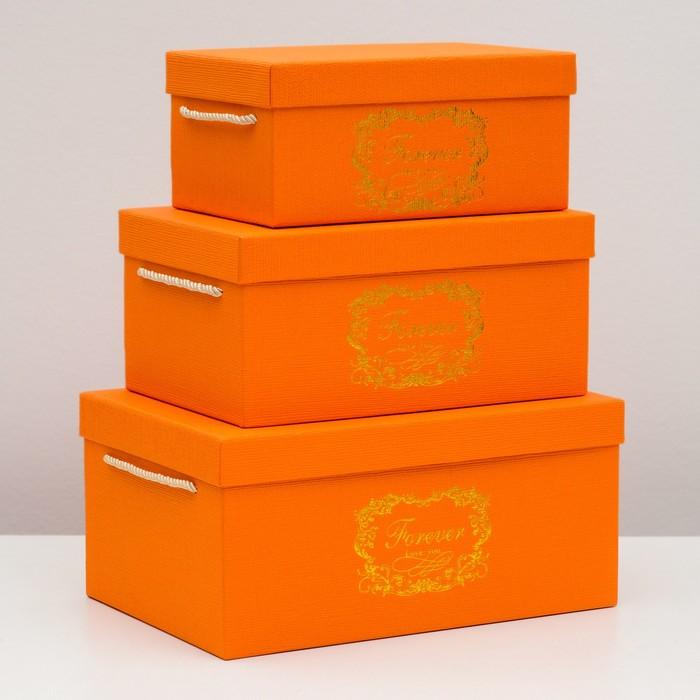 Набор коробок 3 в 1, оранжевый, 32,5 х 22 х 15 - 25 х 16 х 11 см