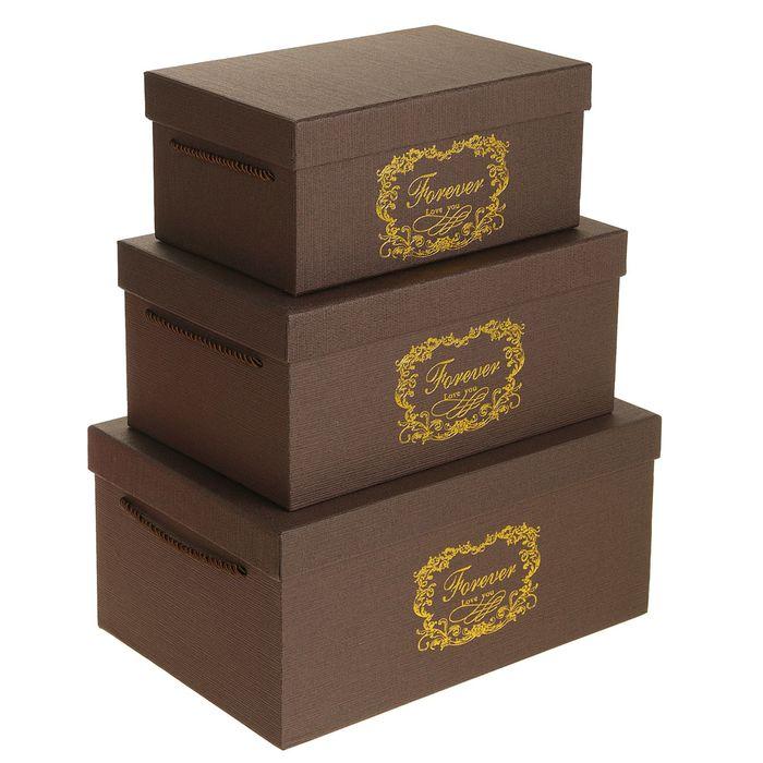 Набор коробок 3 в 1, тёмно-коричневый, 32,5 х 22 х 15 - 25 х 16 х 11 см