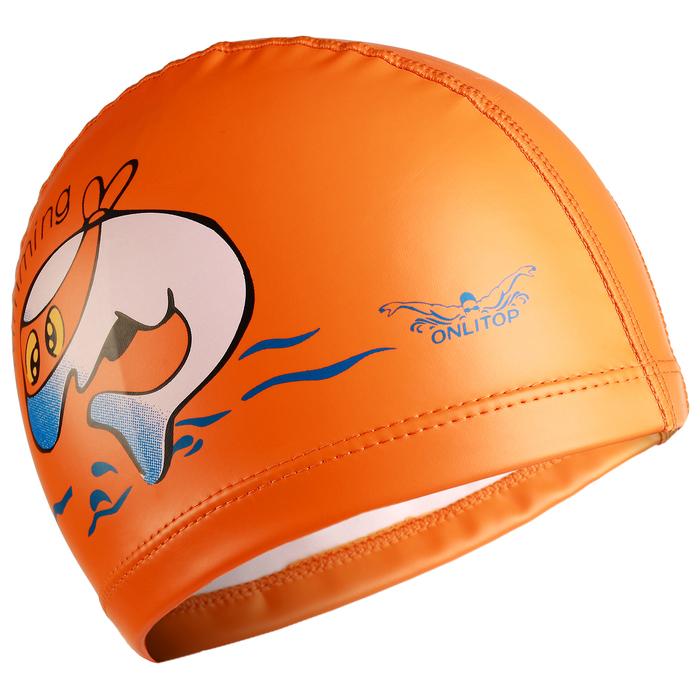 Шапочка для плавания, детская, нейлон, цвета оранжевый