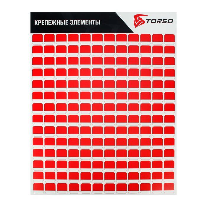 Стенд для крепежа TORSO, 55х70 см, 154 ячейки