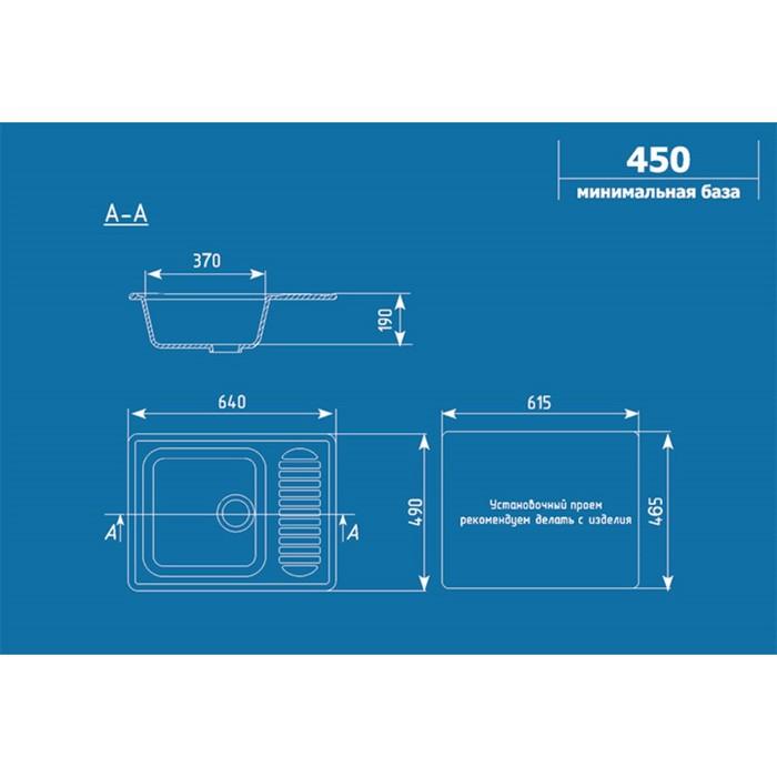 Мойка кухонная Ulgran U202-328, 640х490 мм, цвет бежевый