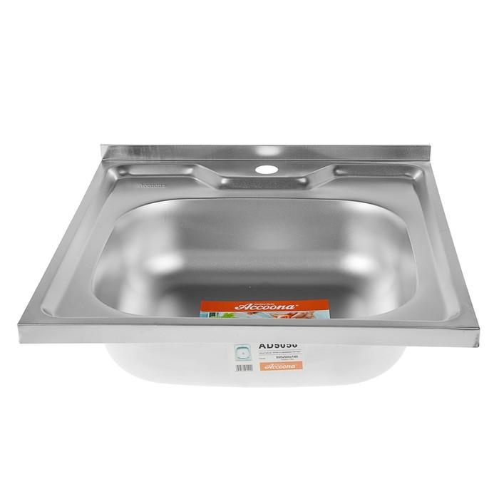 Мойка кухонная Accoona AD5050, накладная, толщина 0.4 мм, 500х500х140 мм, матовая