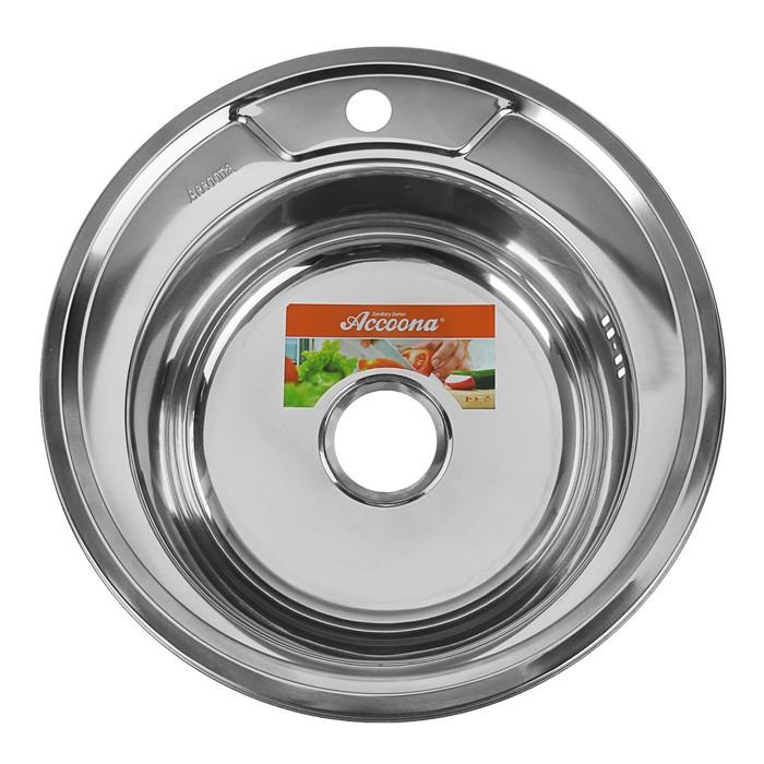 Мойка кухонная Accoona AB4949, врезная, круглая, толщина 0.6 мм, 490х165 мм, глянец