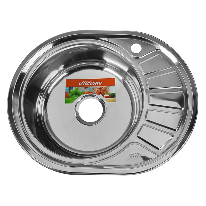 Мойка кухонная Accoona AB4557-L, врезная, левая, толщина 0.6 мм, 570х450х165мм, глянец