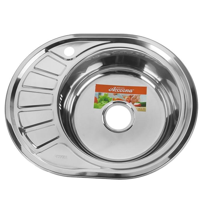 Мойка кухонная Accoona AB4557-R, врезная, правая, толщина 0.6 мм, 570х450х165мм, глянец