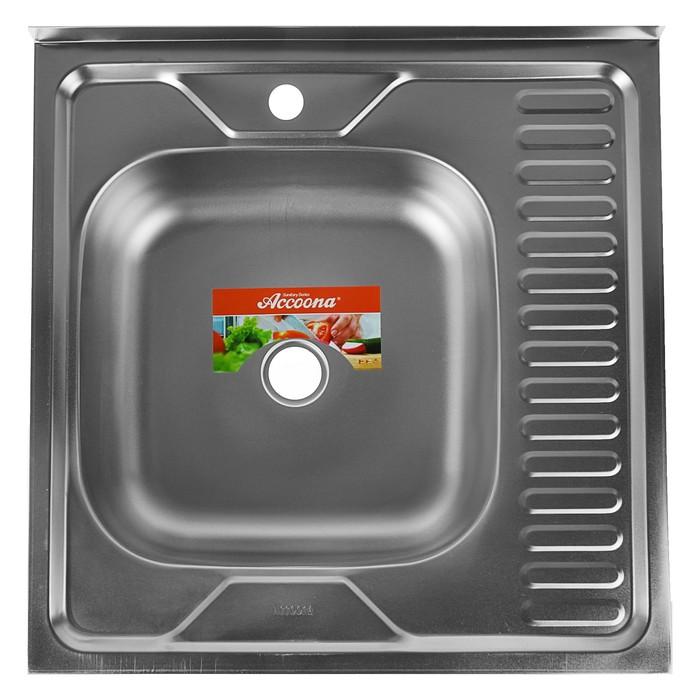 Мойка кухонная Accoona AD6060-L, накладная, левая, толщина 0.4 мм, 600х600х140 мм, матовая