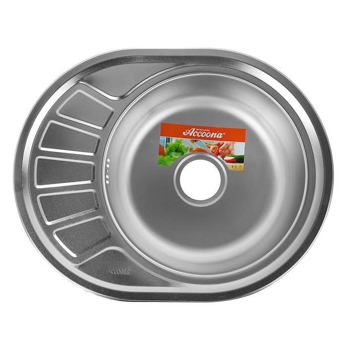 Мойка кухонная Accoona AD4557, врезная, толщина 0.6 мм, 570х450х165мм, матовая