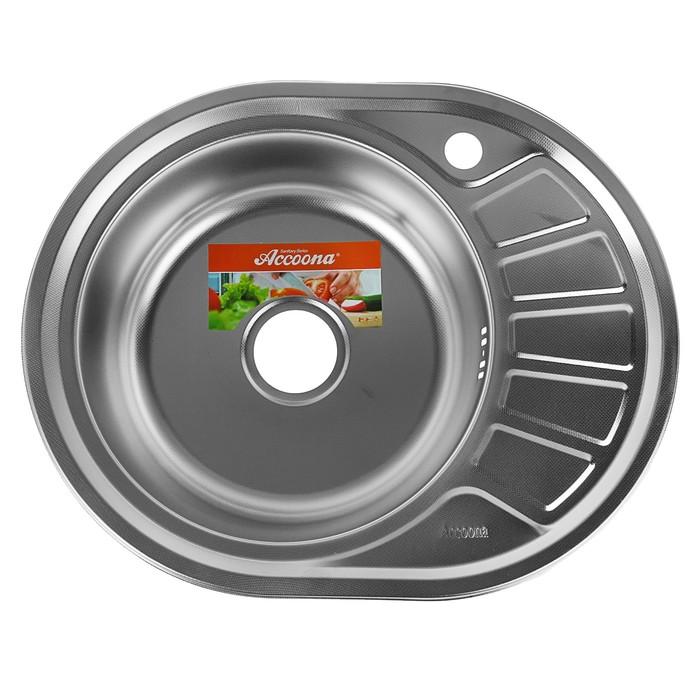 Мойка кухонная Accoona AC4557-L, врезная, левая, толщина 0.6 мм, 570х450х165 мм, декор