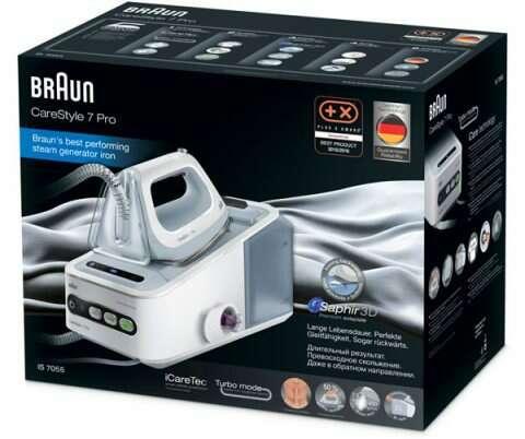 Гладильная система Braun IS7055WH
