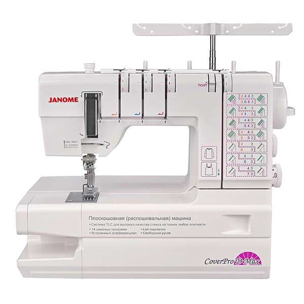 Швейная машина Janome Cover Pro D Max