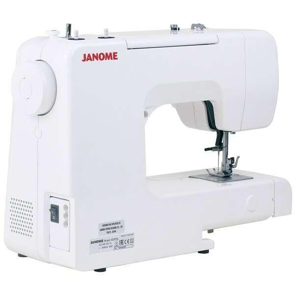 Швейная машина Janome JQ2515S