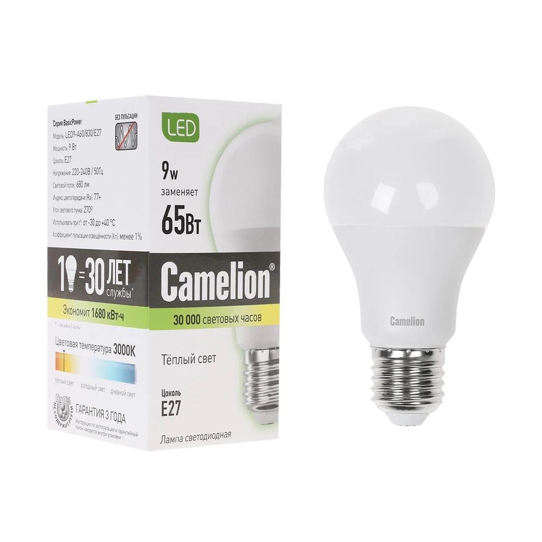 Лампочка Camelion А60/4500К/E27/11Вт, Холодный