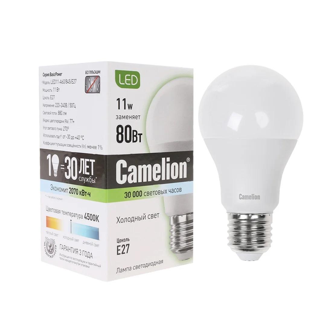 Лампочка Camelion А60/6500К/E27/13Вт, Дневной