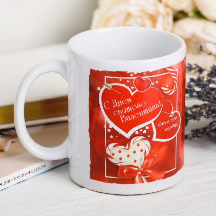 """Кружка """"С Днём Святого Валентина!"""" сердечки, 330 мл"""