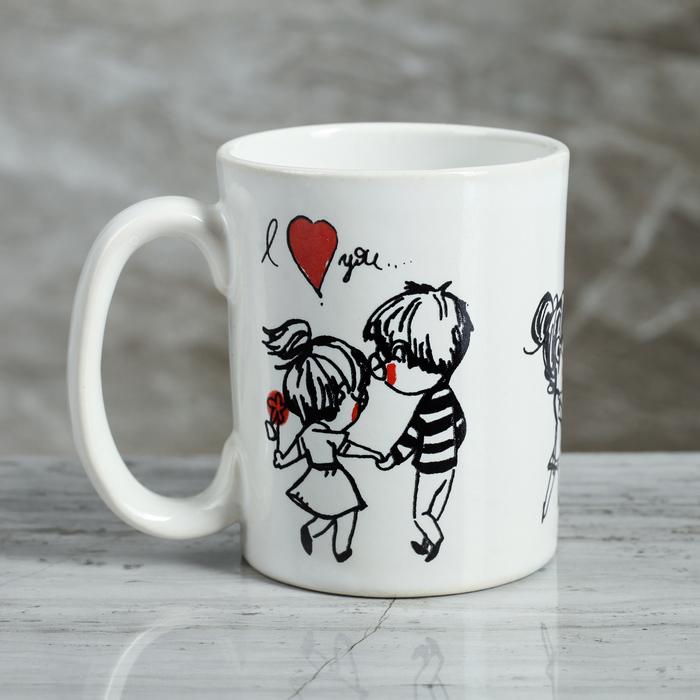 """Чашка """"С Любовью"""" 0,15 л"""