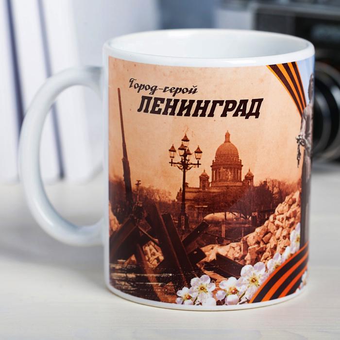 Кружка «Санкт Петербург. Город-герой», 300 мл
