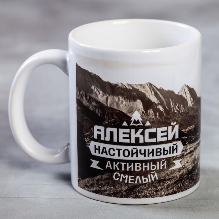 """Кружка с сублимацией """"Алексей"""" велосипед, 300 мл"""