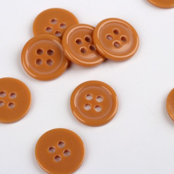 Пуговица, 4 прокола, d = 15 мм, цвет песочный