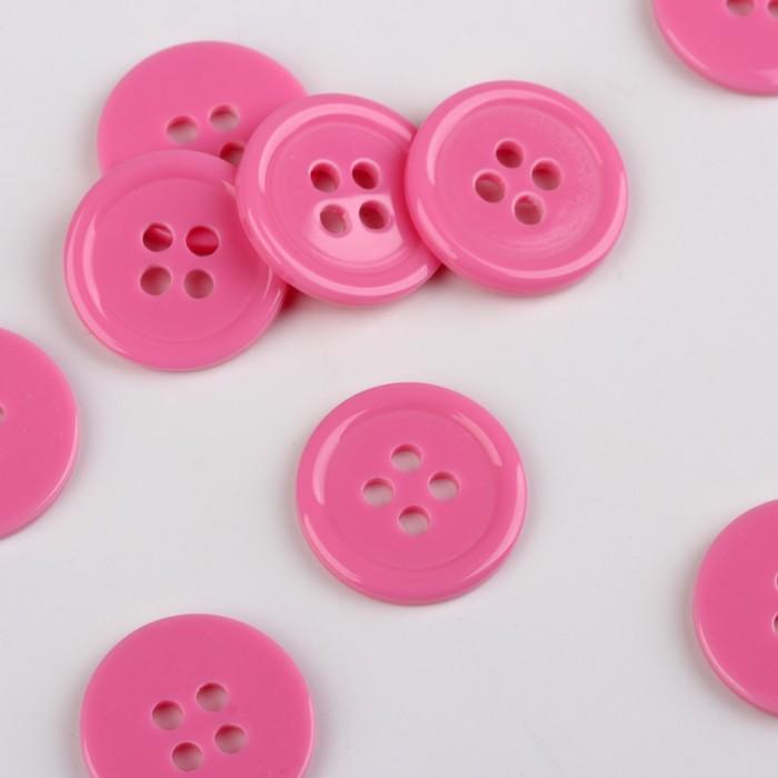Пуговица, 4 прокола, d = 17 мм, цвет розовый