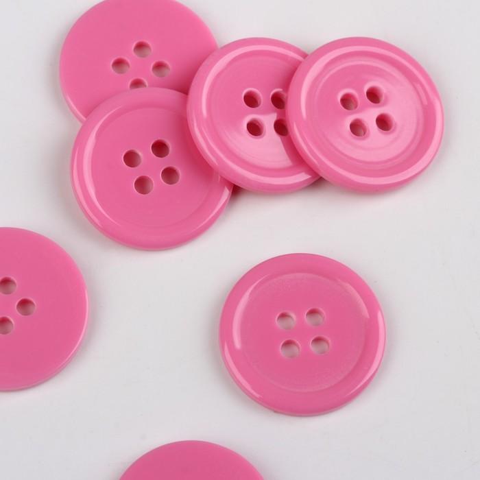 Пуговица, 4 прокола, d = 20 мм, цвет розовый