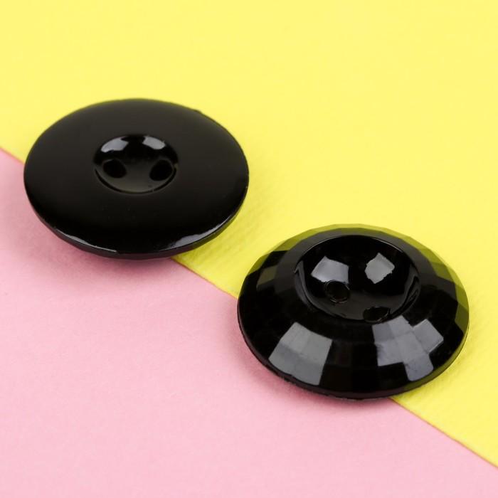 Пуговица декоративная «Грань», 2 прокола, d = 21 мм, цвет чёрный