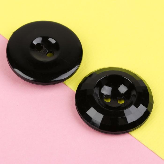 Пуговица декоративная «Грань», 2 прокола, d = 25 мм, цвет чёрный