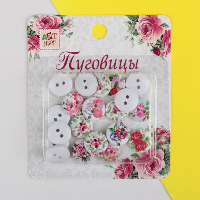Набор деревянных пуговиц «Цветы», 20 шт, d = 15 мм, цвет МИКС