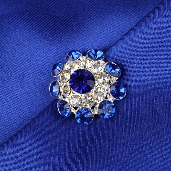 Пуговица декоративная, d = 24 мм, цвет синий
