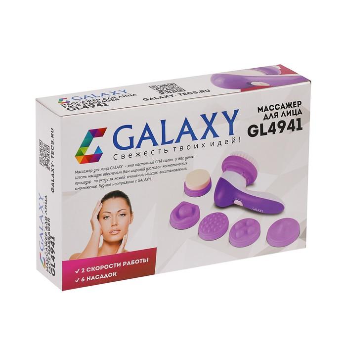 Массажер для лица Galaxy GL 4941, 2*АА (не в комплекте), 2 скорости, 6 насадок