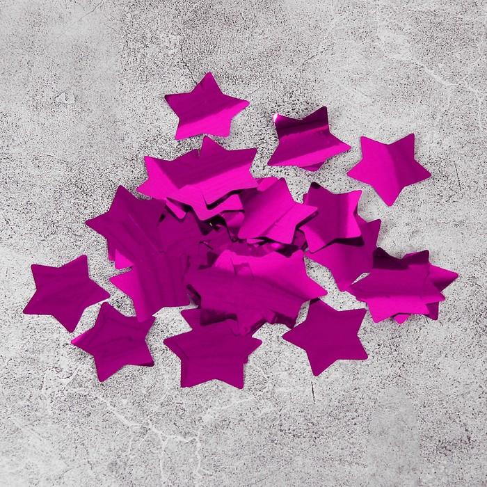 Наполнитель для шара «Конфетти звезда», 3 см, фольга, 500 г, цвет розовый