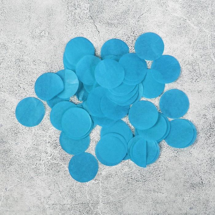 """Наполнитель для шара """"Конфетти круг"""" 2,5 см, бумага, цвет синий, 500г"""