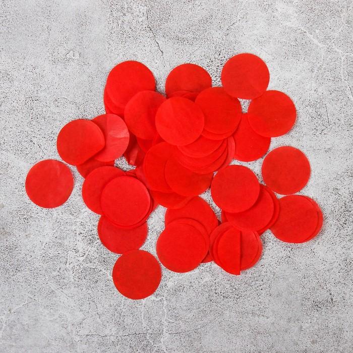 """Наполнитель для шара """"Конфетти круг"""" 2,5 см, бумага, цвет красный, 500г"""