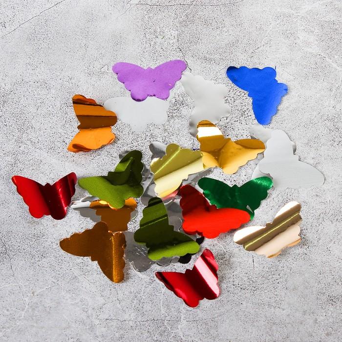 Наполнитель для шара «Конфетти бабочки», 4 см, фольга, 500 г, цвет МИКС