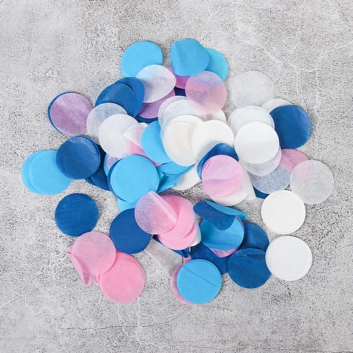 """Наполнитель для шара """"Конфетти круг"""" 2,5 см, бумага, МИКС голубой, 500г"""