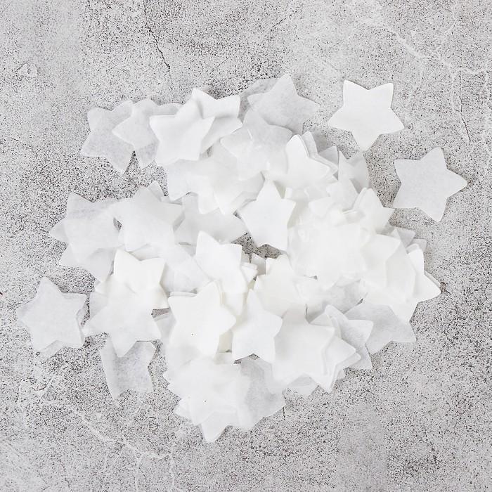 Наполнитель для шара «Конфетти звезды», 2 см, бумага, 500 г, цвет белый