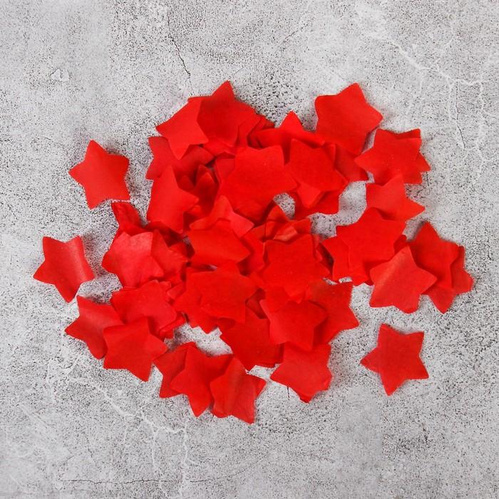 Наполнитель для шара «Конфетти звезды», 2 см, бумага, 500 г, цвет красный
