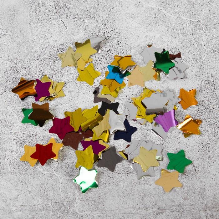 Наполнитель для шара «Конфетти звезда», 1,5 см, фольга, 500 г, цвет МИКС