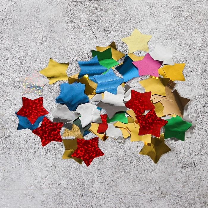 """Наполнитель для шара """"Конфетти звезды"""", 2 см, фольга, цвет МИКС, 10 г"""
