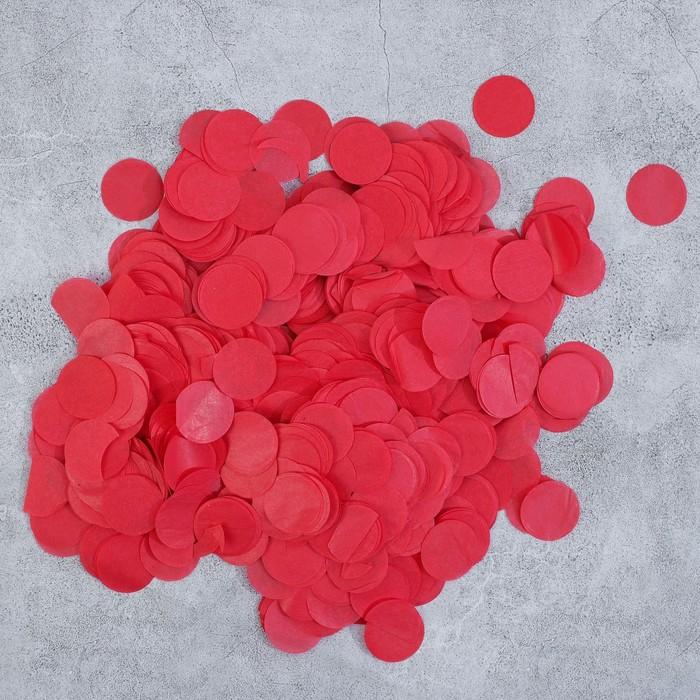 """Наполнитель для шара """"Конфетти круги"""" 2,5 см, бумага, 50 г, цвет красный"""