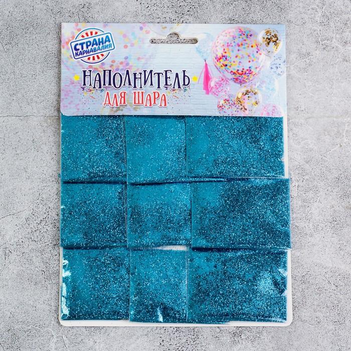 """Наполнитель для шара """"Блёстки"""", 0,4 см, набор 9 шт., цвет синий"""