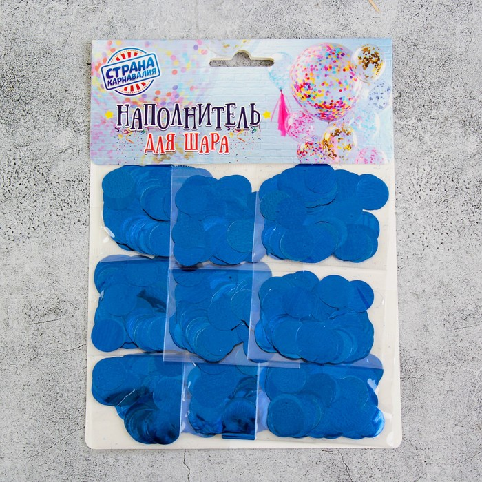 Наполнитель для шара Круг синий, 1 см, набор 9 штук