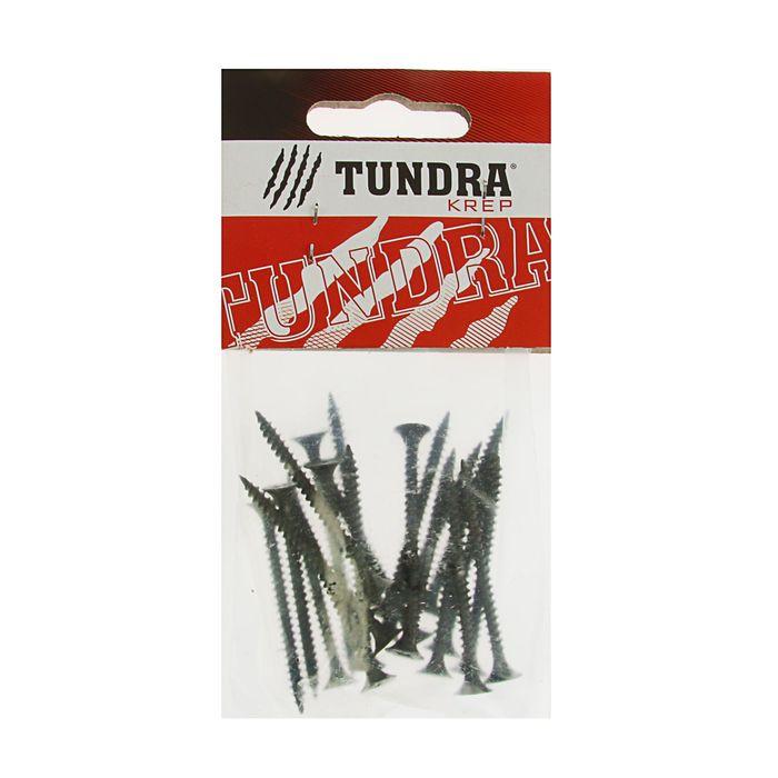 Саморез по металлу TUNDRA krep, 3.5х45 мм, оксид, частая резьба, 22 шт.